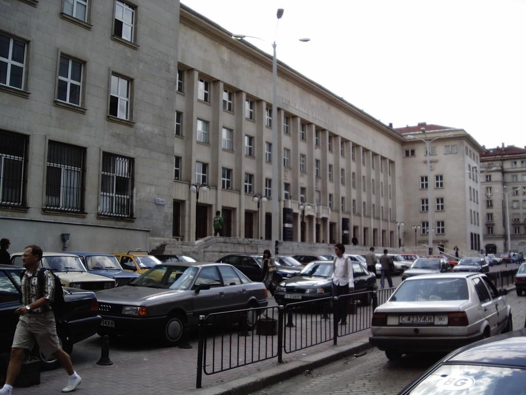 telephone palace bulgaria property