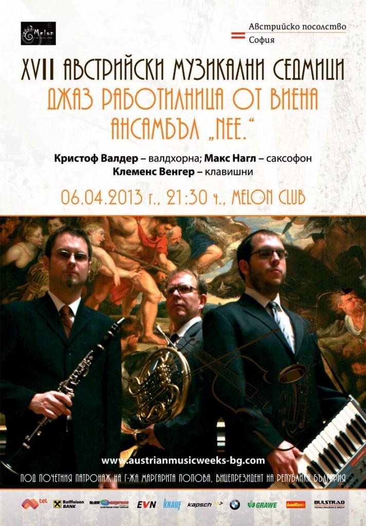Jazz Concert at Melon