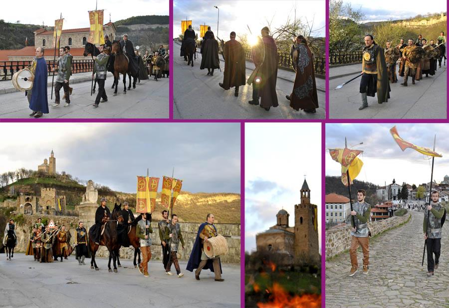 Warders of Tsarevgrad Tarnovo