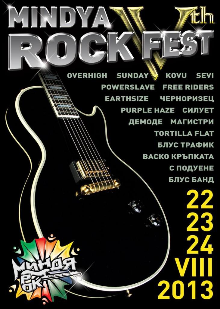 Mindya Rock Fest Poster