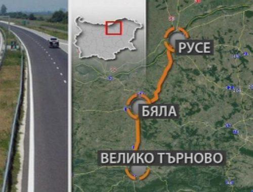 Veliko Tarnovo highway