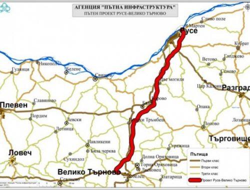 Ruse-Veliko Tarnovo highway