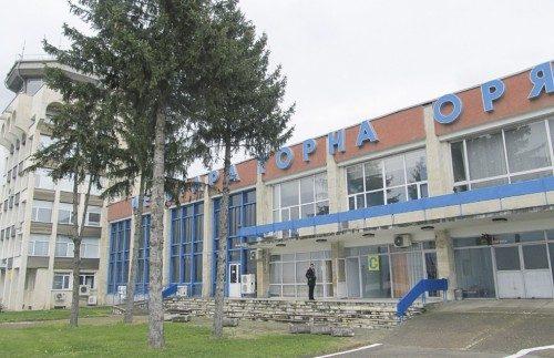 Airport near Veliko Tarnovo