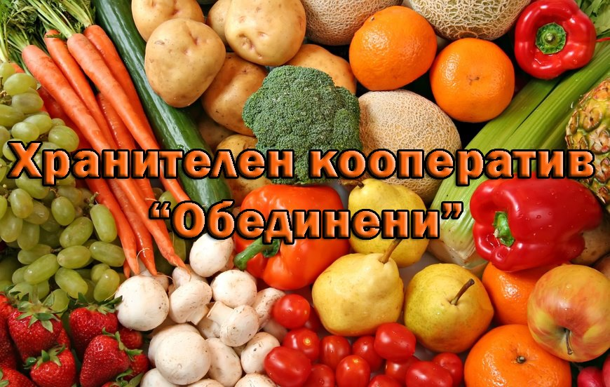 Veliko Tarnovo residents with their own online market for home-grown food products