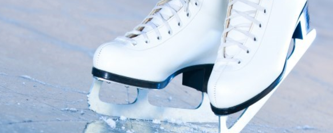 The ice rinks in Veliko Tarnovo and Gorna Oryahovitsa are now opened