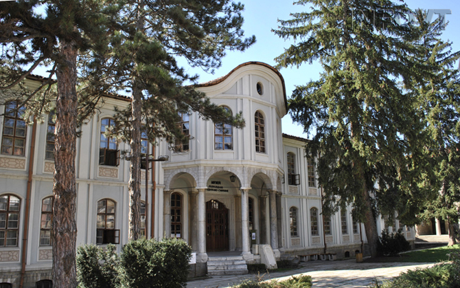 Museum Veliko Tarnovo