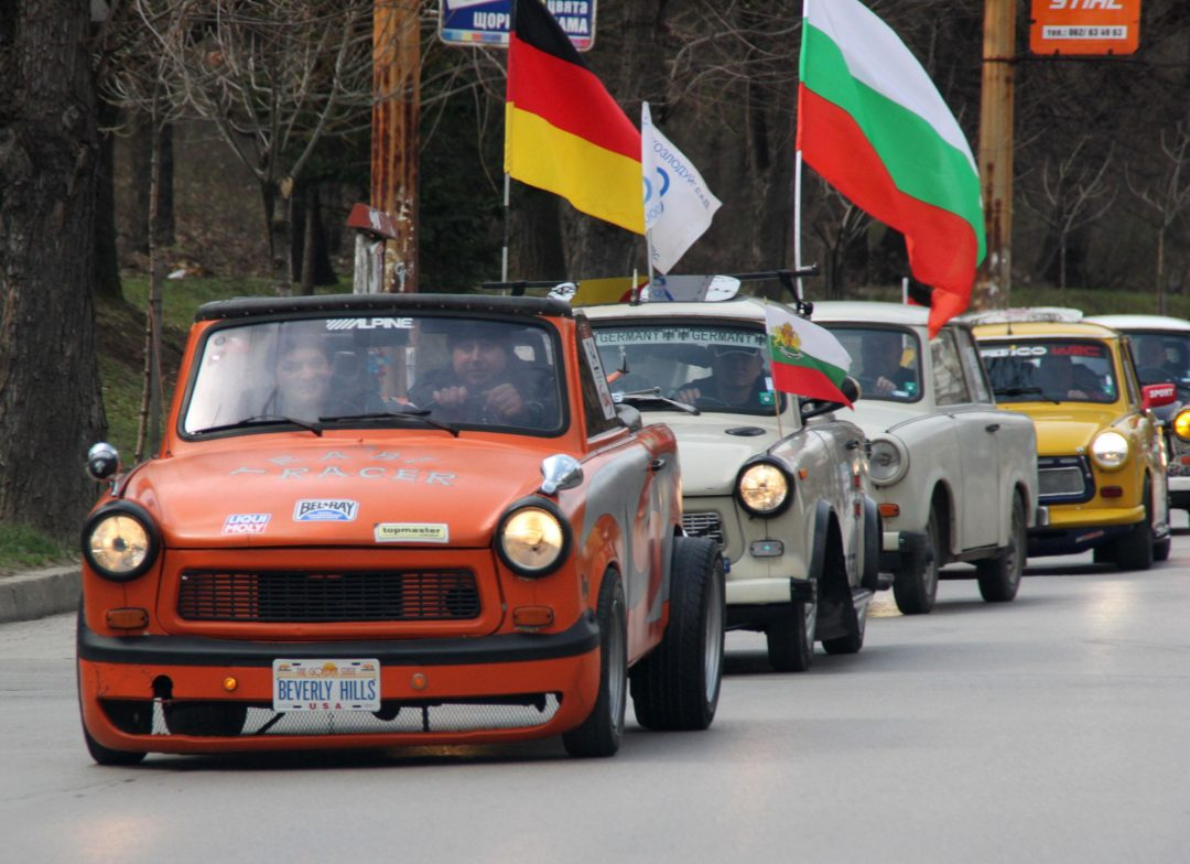 The tenth edition of Trabant Fest will be held at the weekend in Veliko Tarnovo
