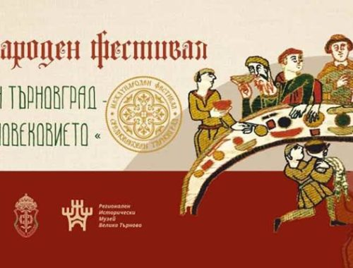 The Middle Ages come to life in Tsarevets fortress in Veliko Tarnovo