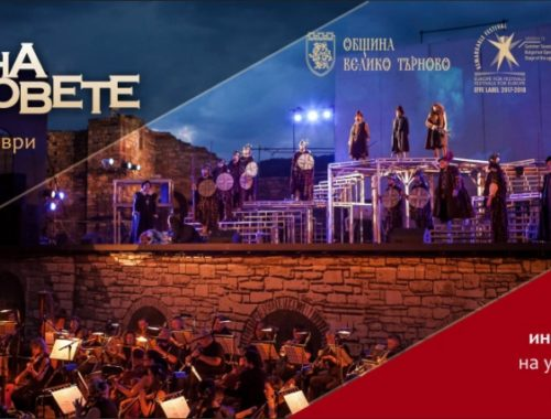 "The Tsarevets fortress in Veliko Tarnovo will be a natural decor for the opera ""Turandot"""
