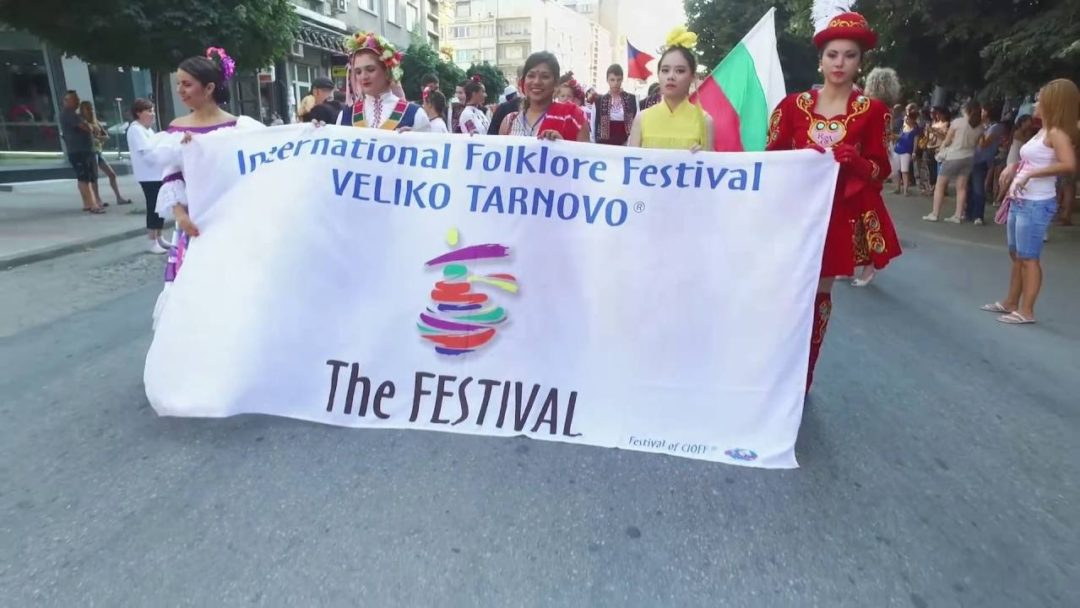 The International Folklore Festival returns to Veliko Tarnovo but only with Balkan participants
