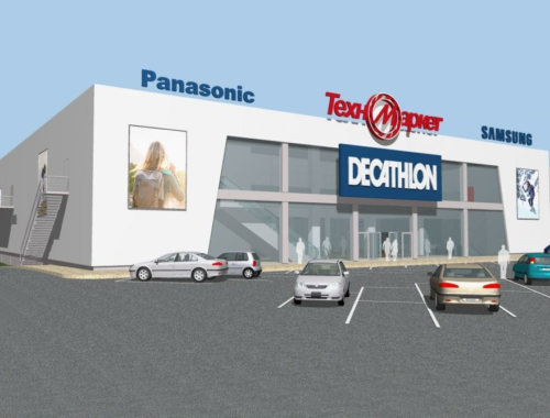 The French sports chain Decathlon opens a store in Veliko Tarnovo