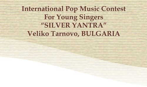 Talents from 12 countries and 3 continents will participate in the contest Silver Yantra in Veliko Tarnovo