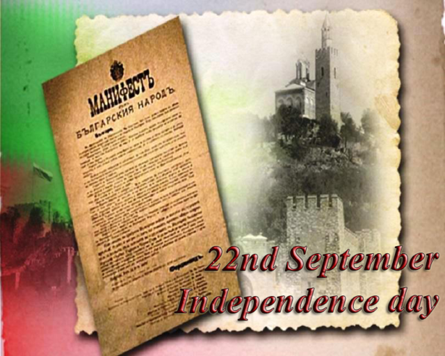 Independence day in Veliko Tarnovo