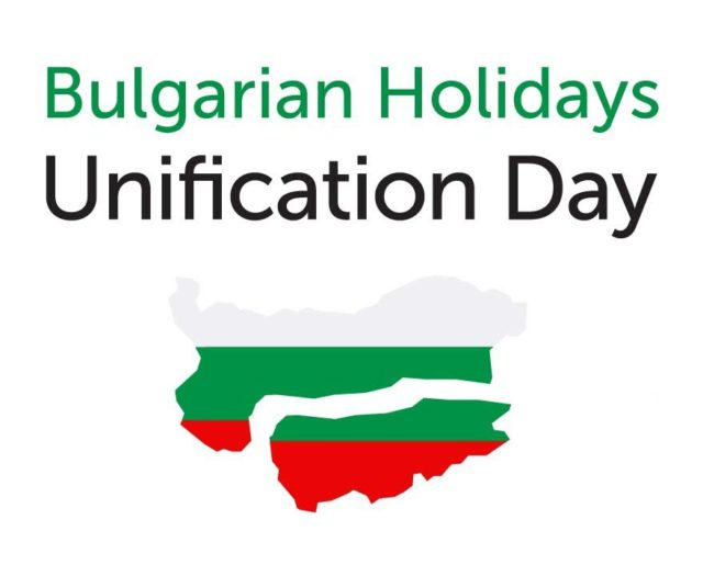Veliko Tarnovo celebrates September 6th - the Unification Day of Bulgaria with a rich program