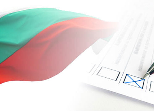 The results are in; see the mayors of the villages in Veliko Tarnovo district