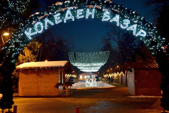The Christmas bazaar in Veliko Tarnovo is opened