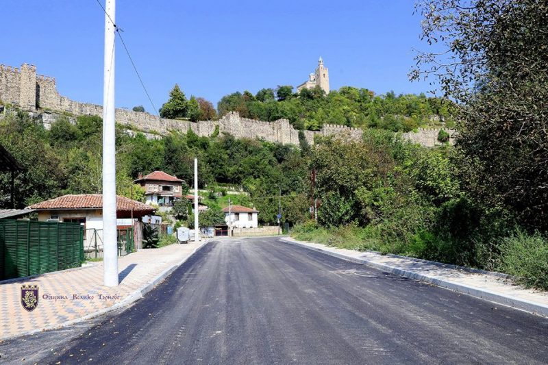 Newly asphalted roads in Veliko Tarnovo Municipality and other improvements