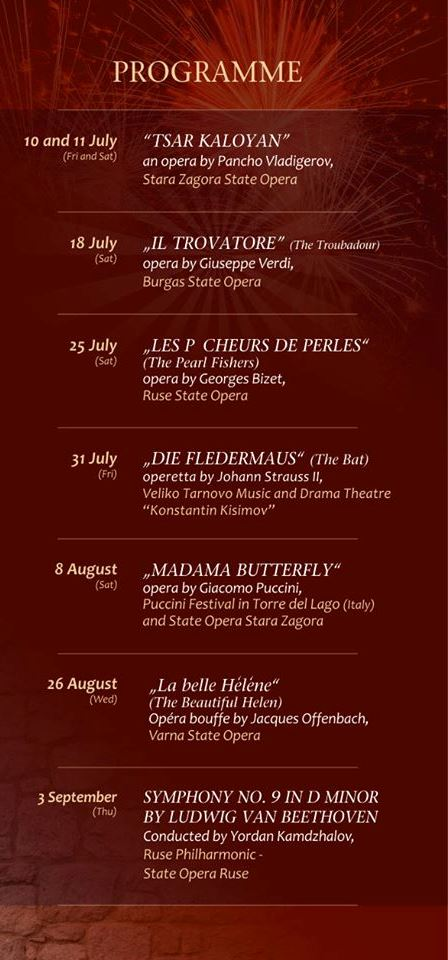 Program of the Stage of the Ages Festival in Veliko Tarnovo
