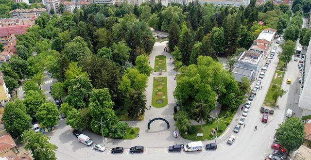 Park Bulgaria