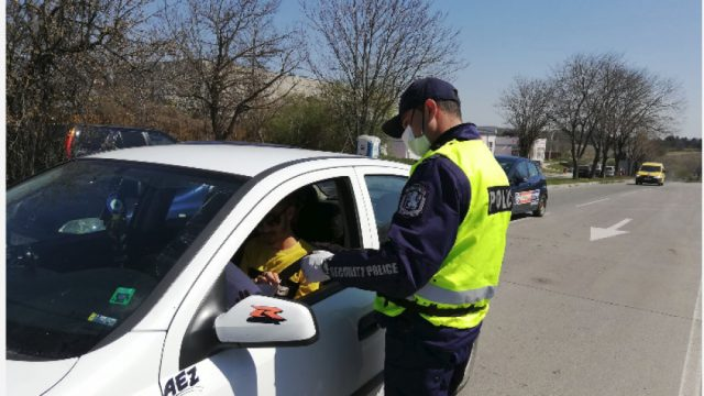 Checkpoints in Bulgaria were removed