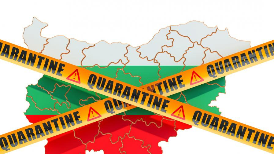 Mandatory 14-day quarantine for arrivals in Bulgaria from 8 countries