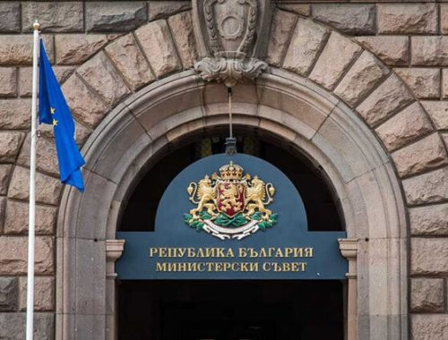 The state of emergency in Bulgaria will not be extended beyond 13 May