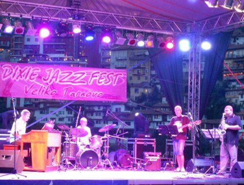 Dixie Jazz Fest in Veliko Tarnovo is cancelled