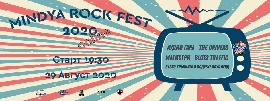 """Mindya Rock Fest"" 2020 - without an audience and aired online"