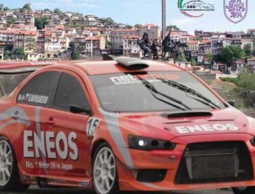 Veliko Tarnovo will host the first round of Gimkhana 2020 car race