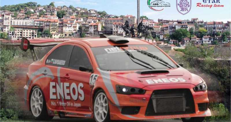 Veliko Tarnovo will host the first round of Gimkhana 2020 car race