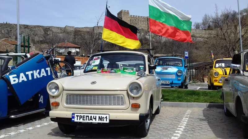 The postponed Trabant Fest Veliko Tarnovo will be held on November 7th