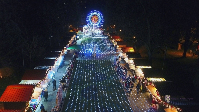 The Christmas Bazaar in Veliko Tarnovo will open on November 27th