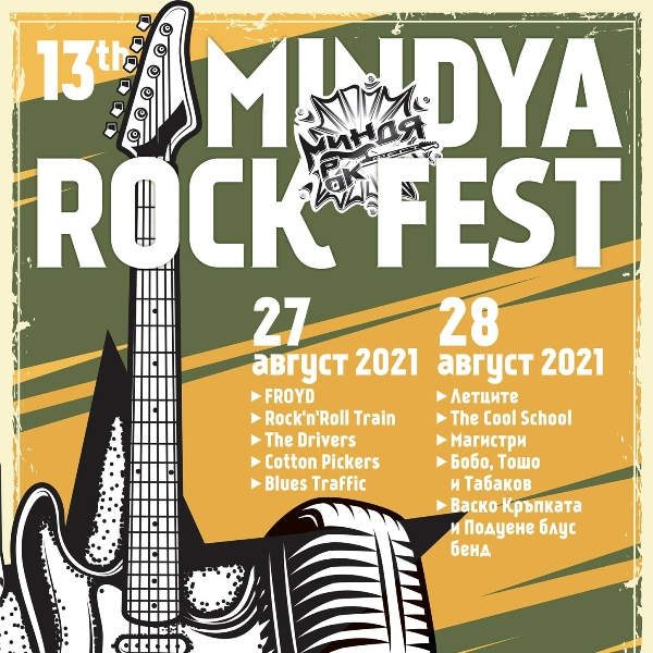 Mindya Rock Fest returns with a bang at the end of August